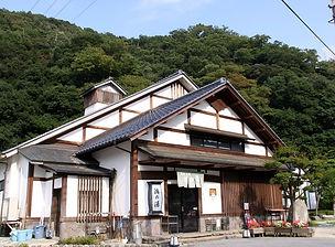 3475_鴻の湯.jpg
