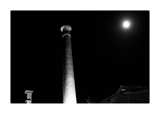 Le Ciminiere in Viale Africa, Catania, Italy, 2013