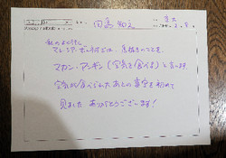 IMG_8601s