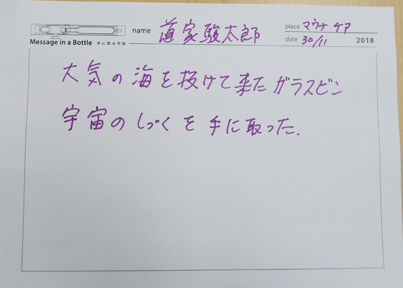 IMG_7105s
