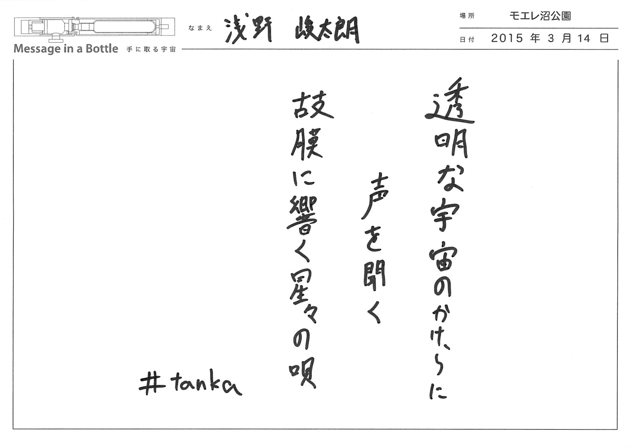 2015-03-14-18-04-19.jpg