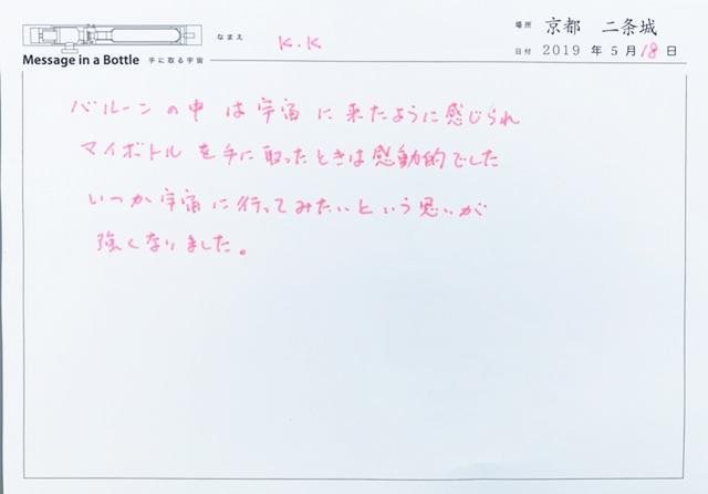 IMG_3391
