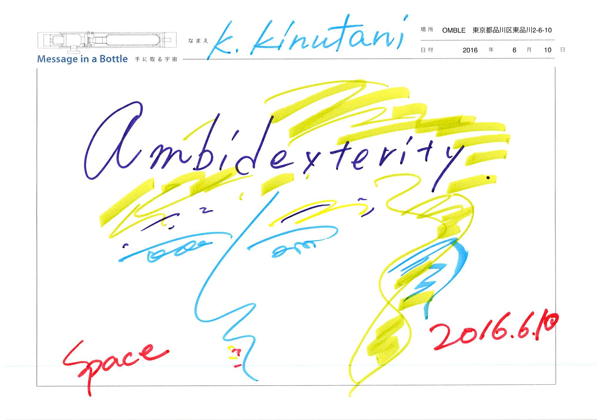 2016-06-10-20-22-43.jpg