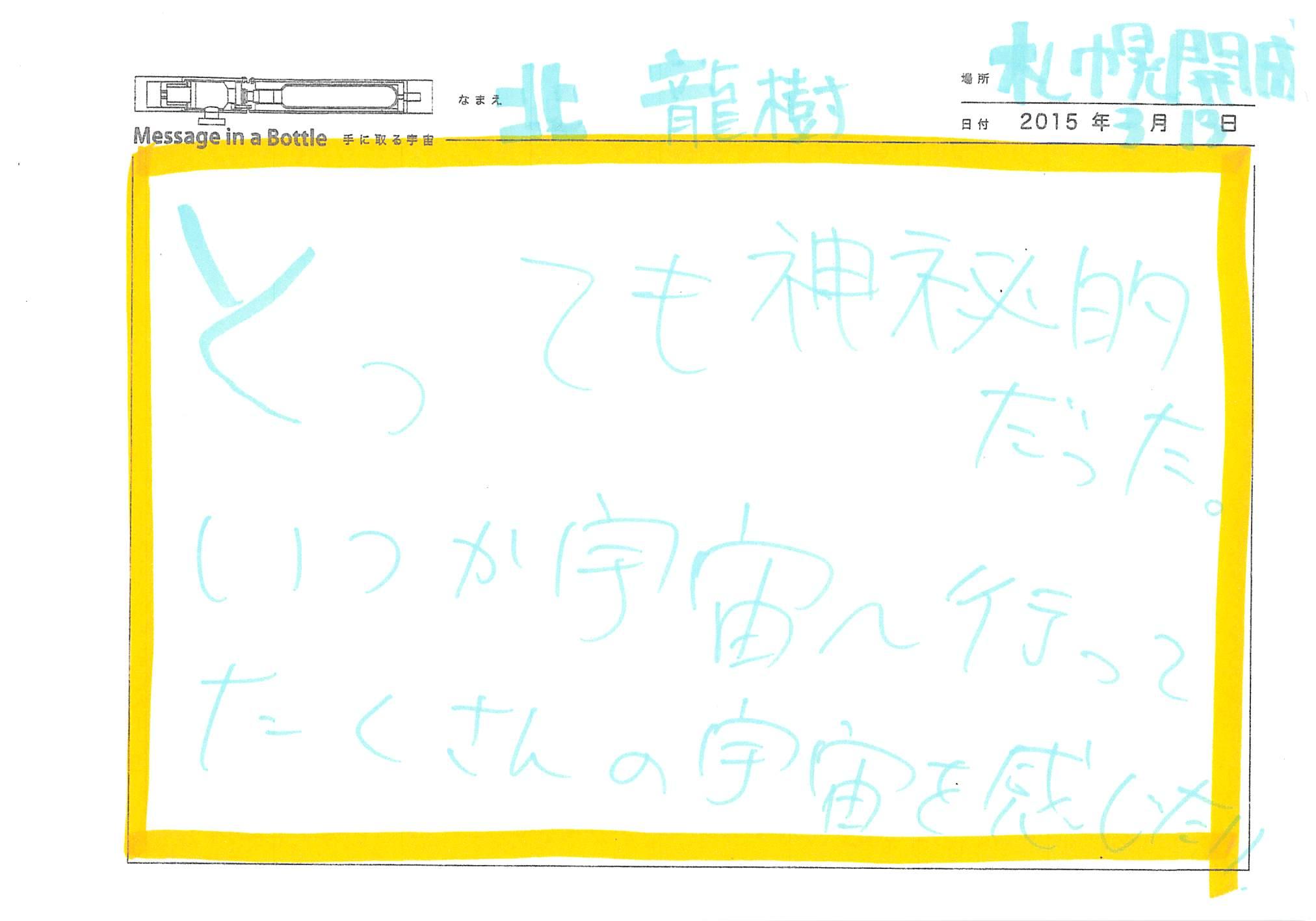 2015-04-09-21-10-12.jpg