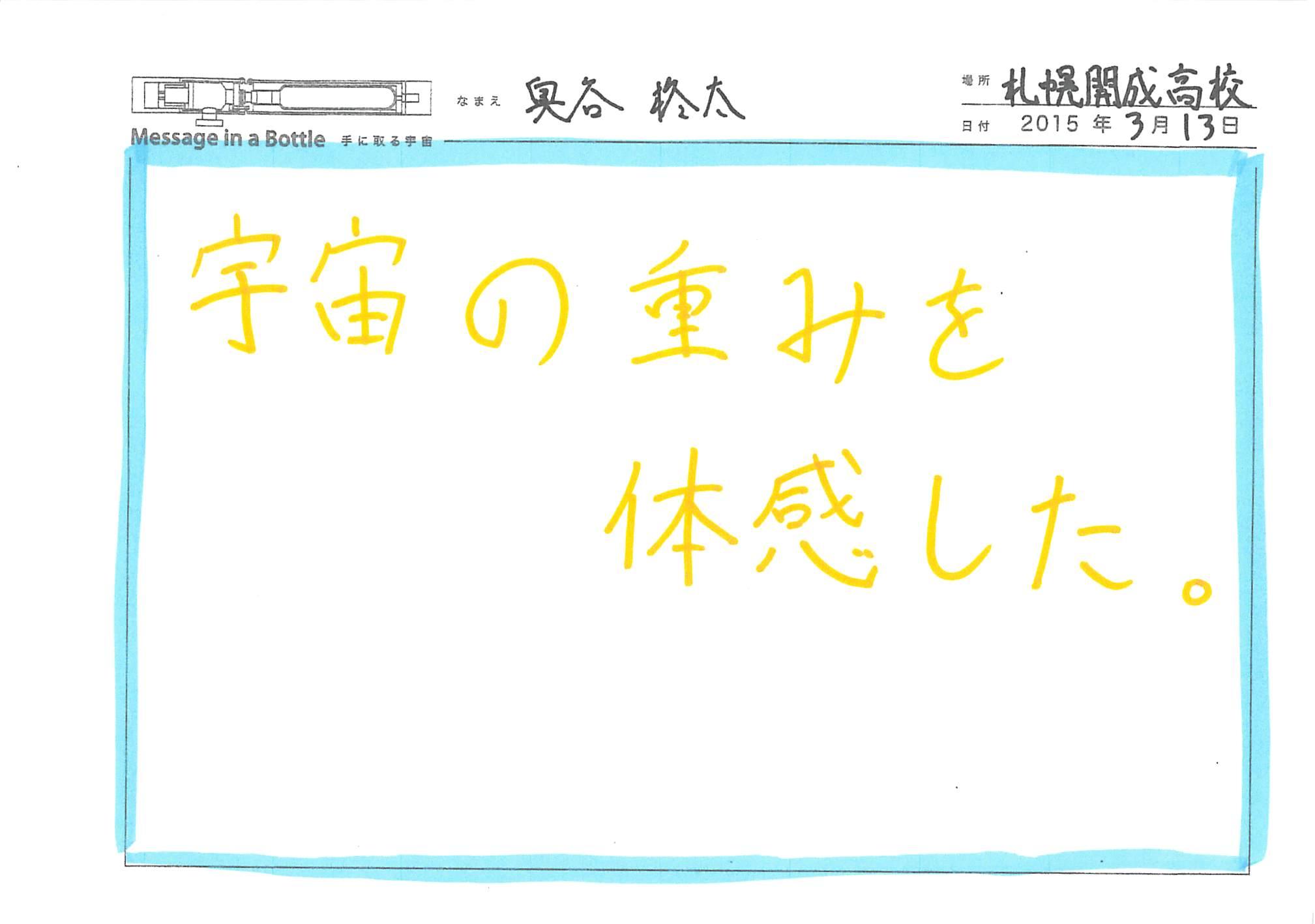 2015-04-09-21-11-59.jpg