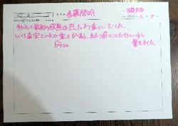IMG_8605s