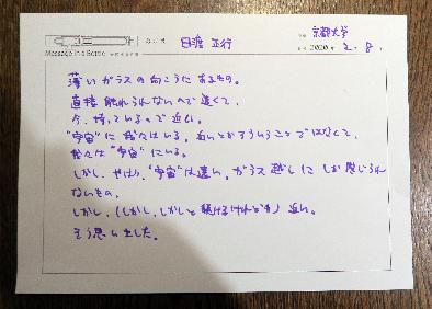 IMG_8589s