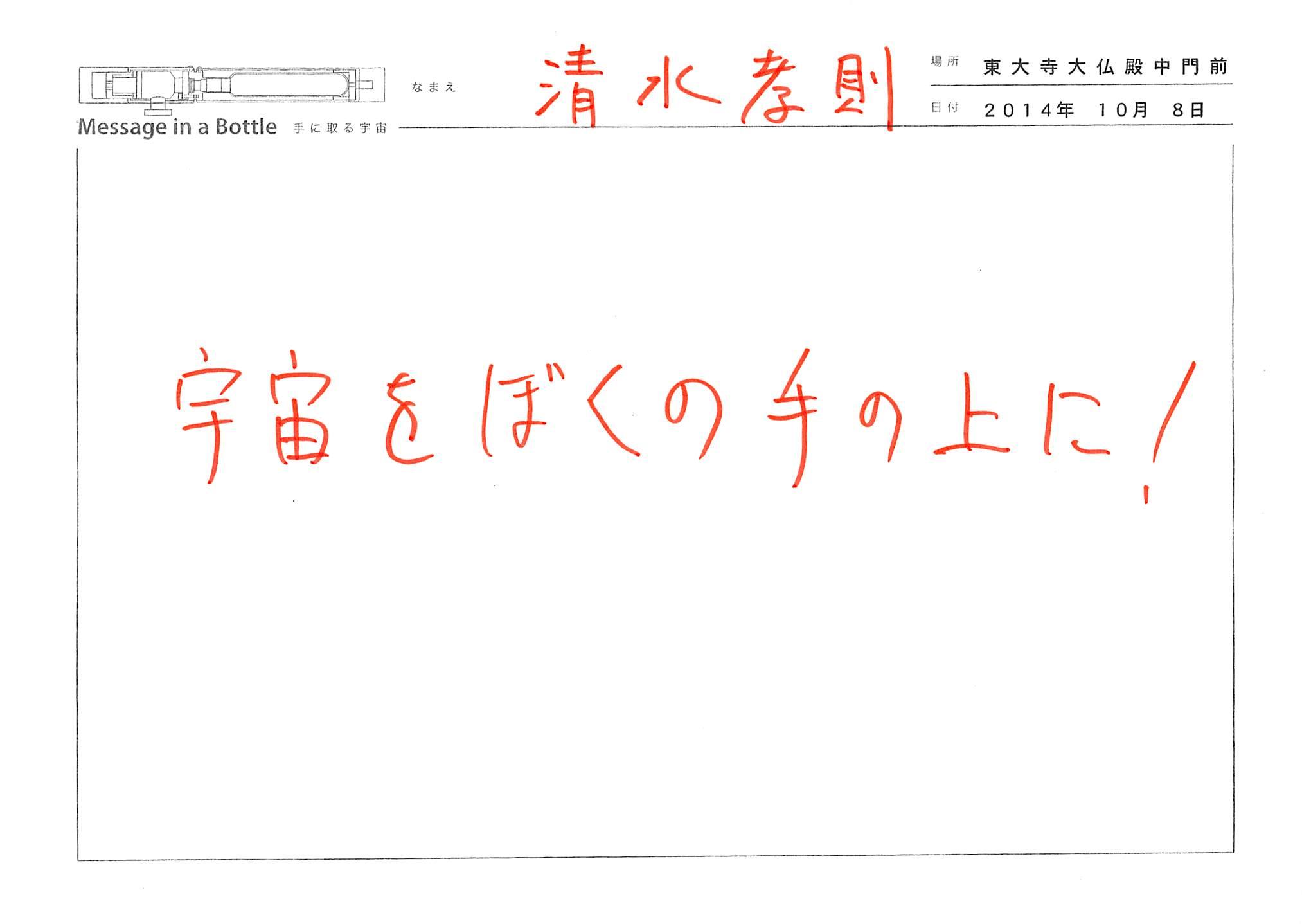 2014-10-08-19-03-04.jpg