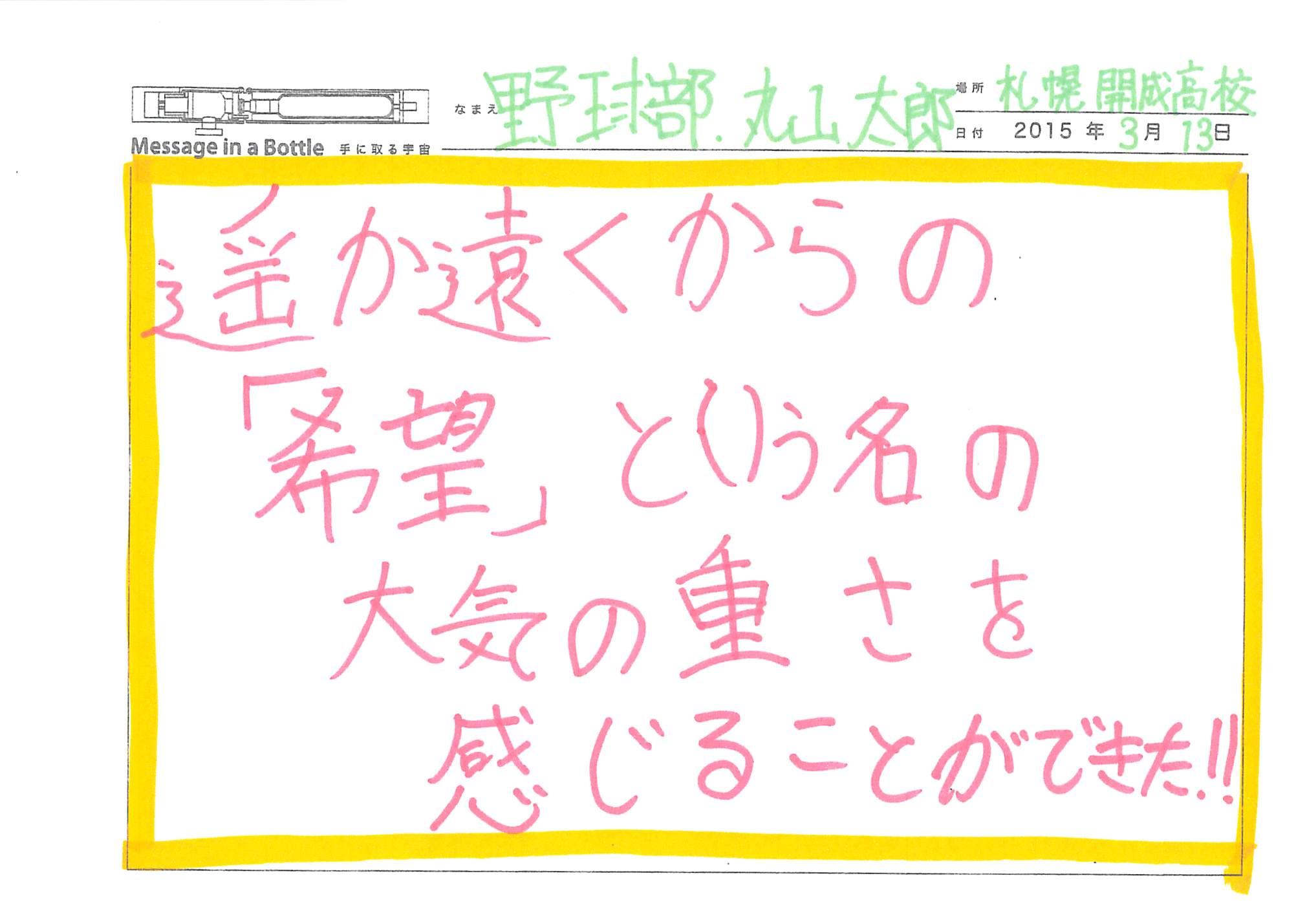 2015-04-09-21-13-42.jpg