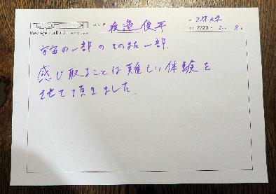 IMG_8574s