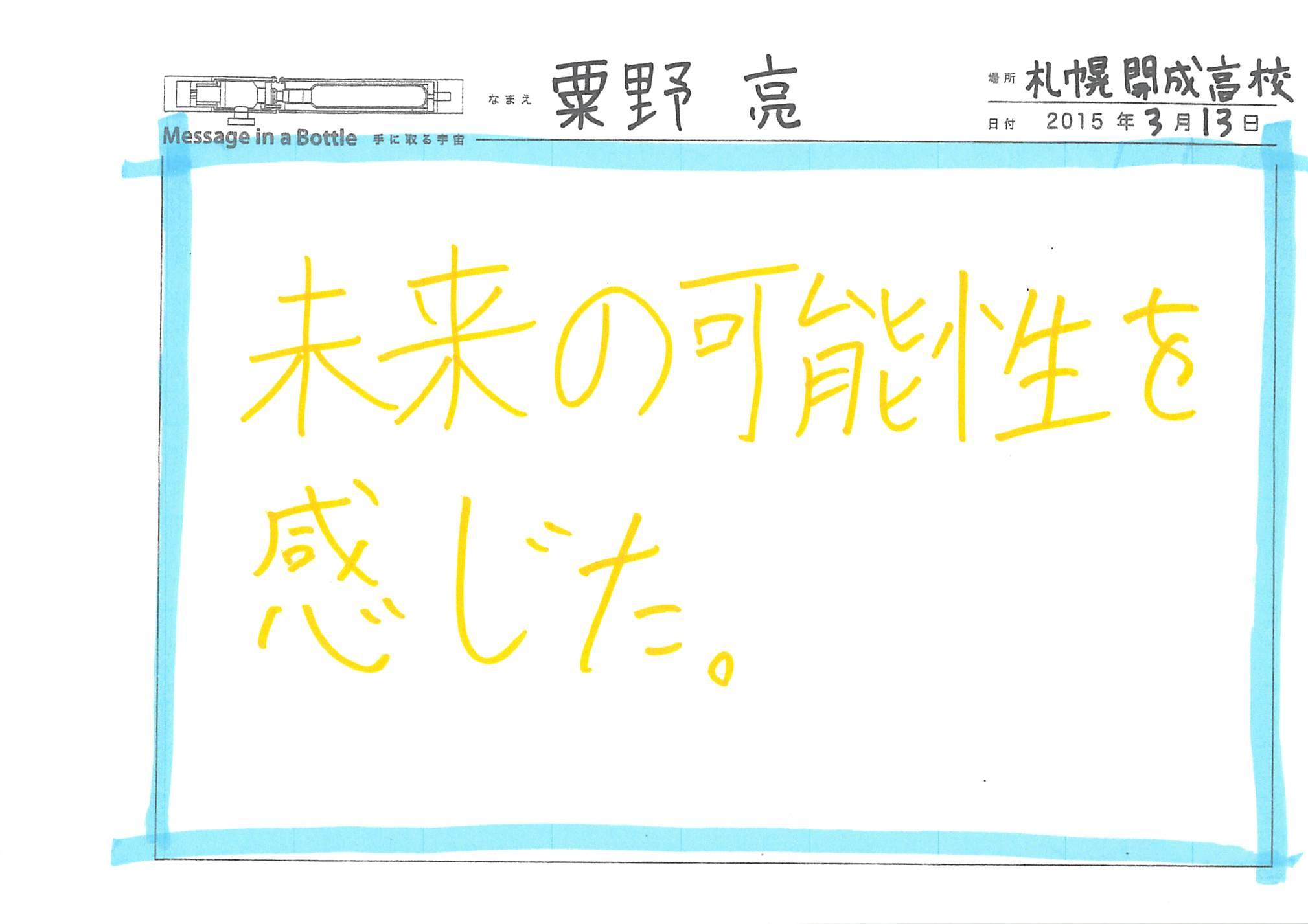 2015-04-09-21-12-59.jpg