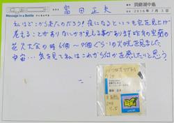 nakajima0370.jpg