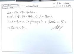 IMG_3532