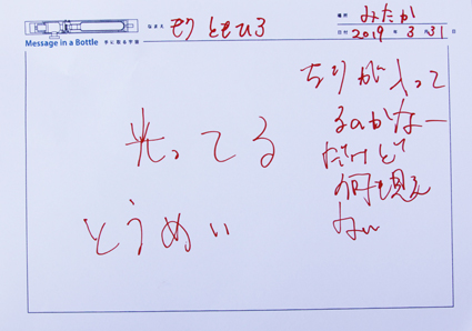 IMG_4252s