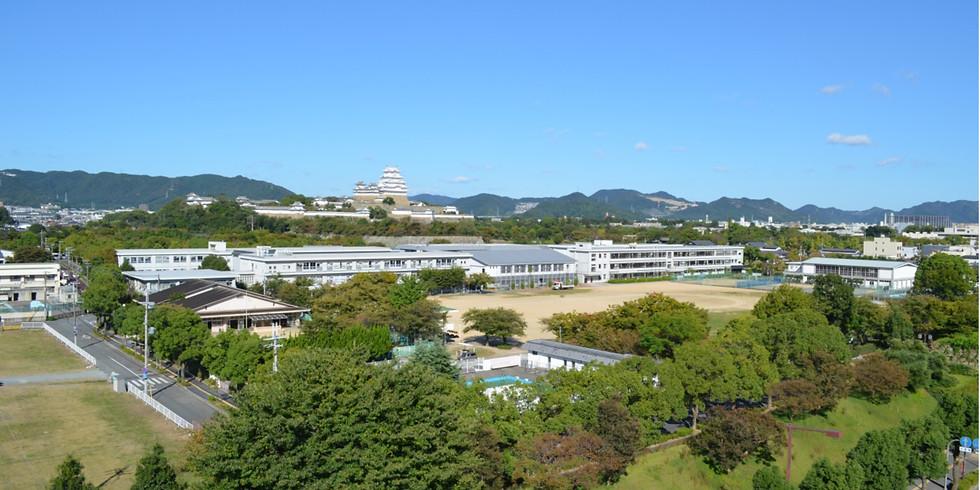 姫路市立白鷺小中学校 HAKRO  ELEMENTARY AND JUNIOR HIGH SCHOOL