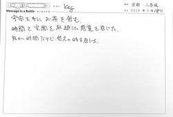 IMG_3442
