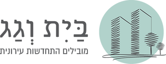 logo בית וגג.png