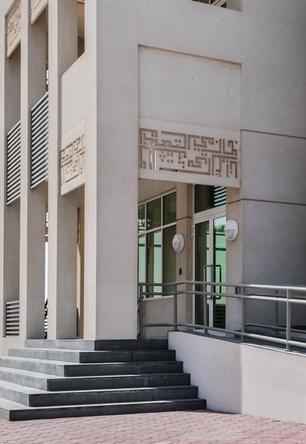 مباني الحرم الجامعي