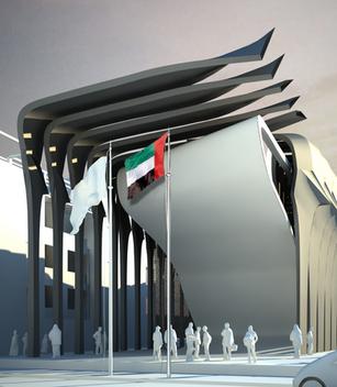 سفارة دولة الإمارات العربية المتحدة