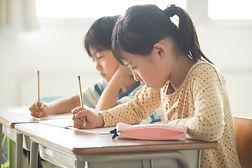 塾学ぶ子ども.jpg