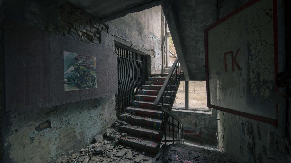 'Steps to War'