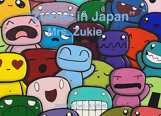 2021zukie_webトップ画像.png