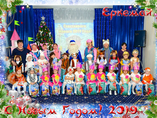 Новый год – это время волшебства