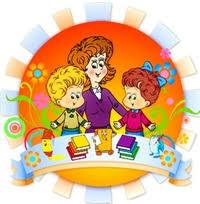 Семья и детский сад должны работать ВМЕСТЕ!