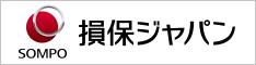 損保ジャパン.png