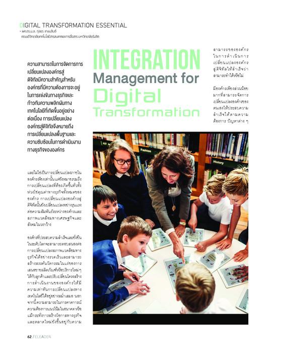 Integration Management for Digital Transformation