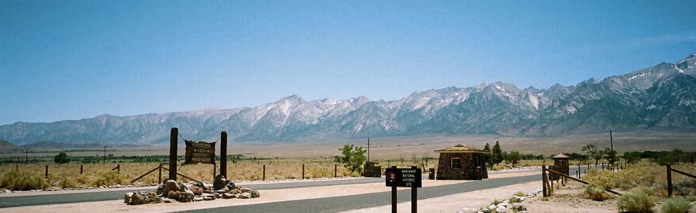Main Entrance, Manzanar War Relocation Center