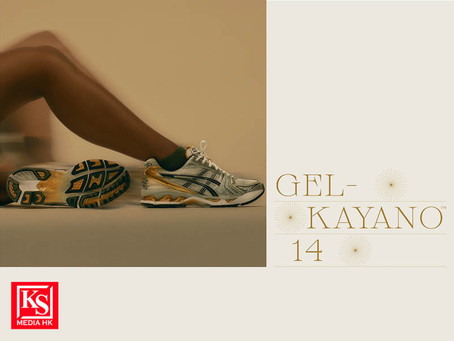ASICS SPORTSTYLE GEL-KAYANO 14經典跑鞋復刻上市重新掀起低調奢華復古風