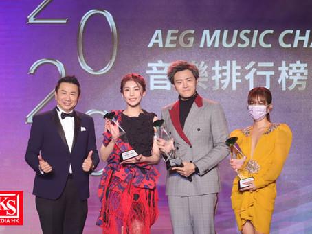 2020 AEG 音樂排行榜頒獎典禮傳承樂壇 嘉許歌手音樂人
