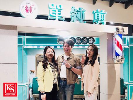 廣告女神張媁淇出席髮廊開幕 轉戰演藝圈成為王竣民師妹