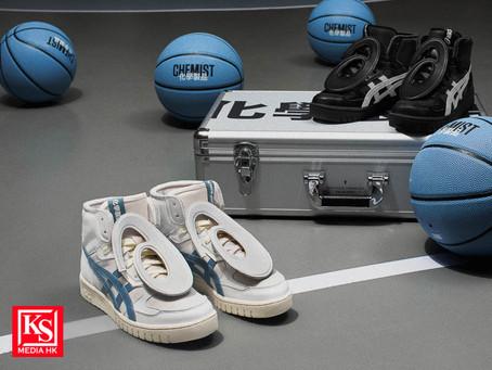 最「化學」的復古籃球鞋ASICS X CHEMIST CREATIONSALL COURT ALPHA-L 玩味登場