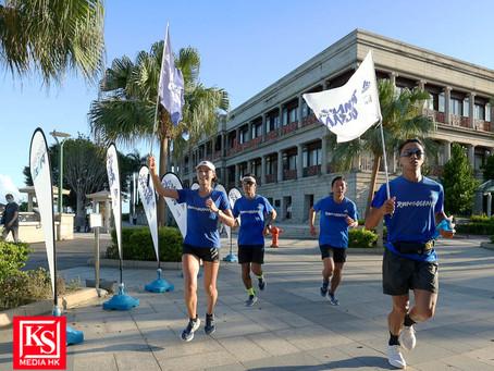 余曉彤與周國賢及倪晨曦環香港島跑步幫助終結海洋塑膠污染