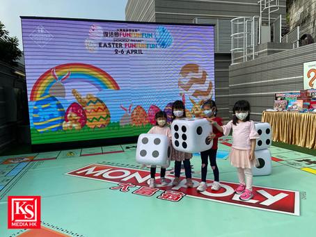 復活節 Fun Fun Fun:香港大富翁夢想世界™特色攤位活動 (期間限定)
