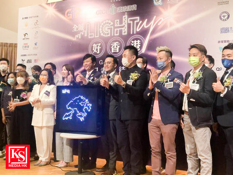 全城Light up好香港 LED 6小時馬拉松