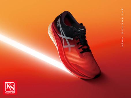 風靡跑壇的專業之選METASPEED EDGE助步頻型跑者 從此跑得更快!