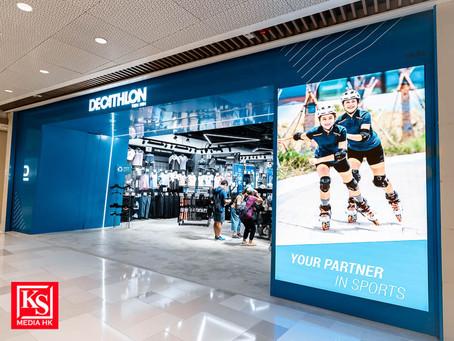 DECATHLON屯門新店到著!期間限定「街頭快閃運動對決」遊走屯門熱點 接受街坊挑戰