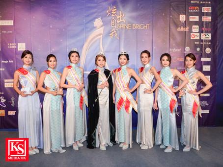 亞洲小姐版權聲明