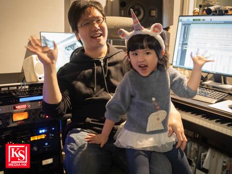 音樂人爸爸親自製作音樂實驗習作 記錄女兒成長點滴