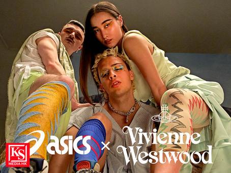 ASICS X VIVIENNE WESTWOODGEL-KAYANO 27 DE「摧毀」與「解構」超越刻板思維塑造時尚新格局