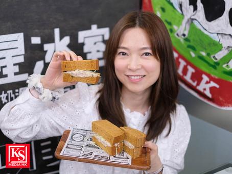 歐倩怡為華星冰室設計營養餐