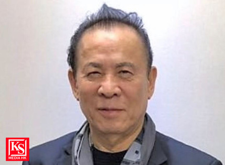 日本「彈珠機大王」岡田和生48億港元資產凍結