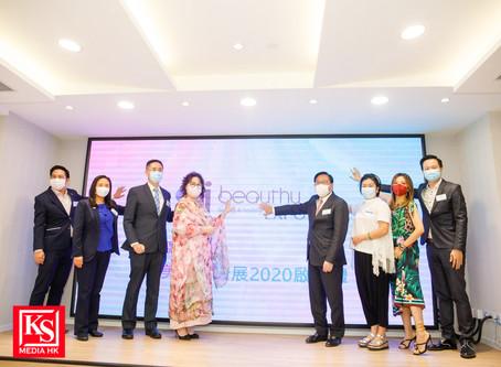本港首個美容健康業界的數碼虛擬展覽i-Beauthy Expo 啟動禮
