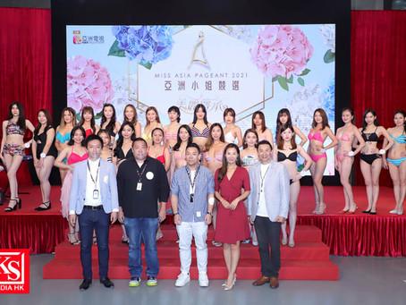 《亞洲小姐競選2021》香港賽區面試一眾參加者以泳裝面見評判力爭入圍