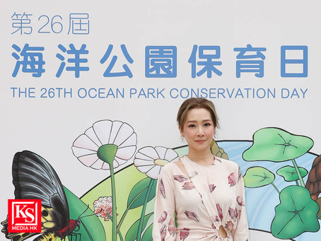 星級保育英雄關心妍出席「第26屆海洋公園保育日」啟動禮