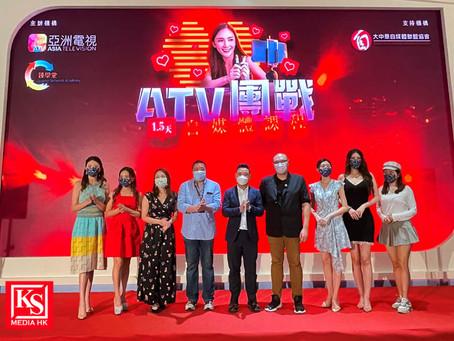 培育網紅人才 一眾亞洲小姐即場示範「帶貨」技巧 向公眾推介課程