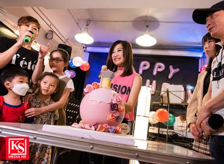 張若希 Cheyenne Cheung的17歲生日,老師FANS齊慶祝